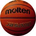 MOLTEN  モルテン バスケットボール B6C5000