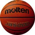 MOLTEN  モルテン バスケットボール B7C5000