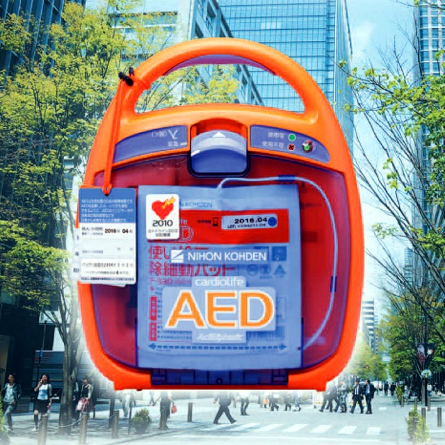日本光電 AED カルジオライフ AED-2150 見積依頼 特価