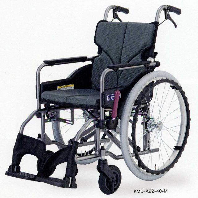 カワムラサイクル 車いす モダンシリーズ A-stylle 標準タイプ