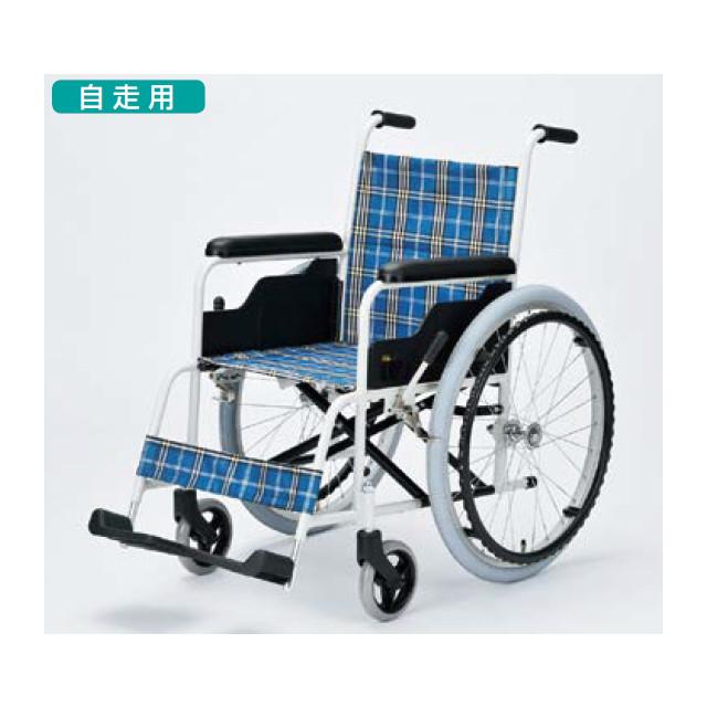訳あり 在庫限り 特価 日進医療器 車椅子 TK-10