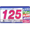 01-109S プライスボードセット(SK製)