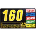 01-139S プライスボードセット(スチール製)