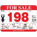 01-150S プライスボードセット(スチール製)