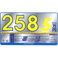 01-165C プライスボードセット(リサイクル法対応)(スチール製)
