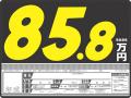 01-173C プライスボードセット(スチール製)