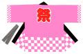 03100200c カラー市松祭袢天 フリーサイズ 身巾65cm 身丈80cm ブロード製【はんてん・はっぴ】