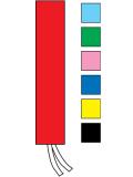 07400201 選挙用タスキ 無地 カラー【選挙】