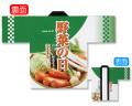 NK-1530 店舗用袢纏/野菜の日 着丈80cm×身巾60cm ポリエステル【はんてん・はっぴ】