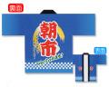 NK-1532 店舗用袢纏/朝市 着丈80cm×身巾60cm ポリエステル【はんてん・はっぴ】