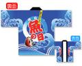 NK-1535 店舗用袢纏/魚の日 着丈80cm×身巾60cm ポリエステル【はんてん・はっぴ】