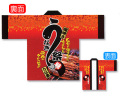 NK-1539 店舗用袢纏/うなぎ祭 着丈80cm×身巾60cm ポリエステル【はんてん・はっぴ】