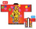 NK-1545 店舗用袢纏/大感謝祭 着丈80cm×身巾60cm ポリエステル【はんてん・はっぴ】