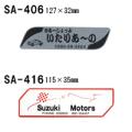 オリジナルシルク印刷ステッカー単価114円(税抜)/300枚セット(版代\3000税別込)