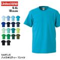 5.6オンス ハイクオリティー Tシャツ 寒色(青/緑系) 18色 | S M L XL United Athle 5001-01