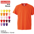 5.6オンス ハイクオリティー Tシャツ 暖色(赤/ピンク/黄色/オレンジ/紫系) 19色 | S M L XL United Athle 5001-01