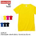 4.7オンス ドライシルキータッチ Xライン Tシャツ ローブリード 全7色 | M L United Athle 5088-04