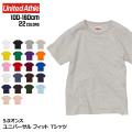 5.0オンス ユニバーサル フィット Tシャツ キッズ用サイズ 全22色 | 100 110 120 130 140 150 160 United Athle 5400-02