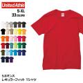 5.0オンス レギュラーフィット Tシャツ 全33色 | S M L XL United Athle 5401-01