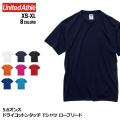 5.6オンス ドライコットンタッチ Tシャツ ローブリード 全8色 | XS S M L XL United Athle 5660-01