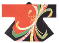 杉-7508 袢天・杉印 身丈85×身巾68cm 天竺木綿製【はんてん・はっぴ】