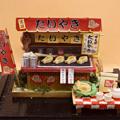 【ドールハウスキット】昭和屋台キット たいやき屋【和風】