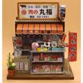 【ドールハウスキット】懐かしの市場キット 肉屋さん【和風】