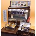 【ドールハウスキット】懐かしの市場キット 豆腐屋さん【和風】