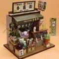 【ドールハウスキット】懐かしの市場キット お茶屋さん【和風】