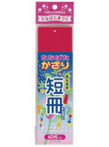 AT-タン40 たんざく1(1セット60袋)