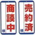 BC-B 売商カード