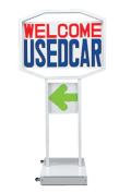 CS-W コマーシャルスタンド/WELCOME USEDCAR