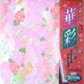 HY-12015 華友禅千代紙「華彩」15cm柄25種200枚入 60冊入り