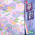 HY-2015 華友禅千代紙「華松竹梅」15cm柄5種25枚入 240冊入り