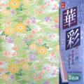 HY-2015 華友禅千代紙「華菊」15cm柄5種25枚入 240冊入り