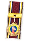 MY-9240 メダル/ブリリアントメダル【表彰グッズ】
