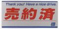 NCA-C  アルミ製ナンバープレート