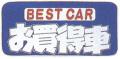 NCS-C  W鋼板ナンバープレート