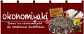 NK-67504 フルカラーのれん/okonomiyaki(お好み焼) W170×H65cm