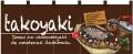 NK-67505 フルカラーのれん/takoyaki(たこやき) W170×H65cm