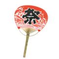 NT-03 赤祭/100本セット 竹製うちわ