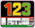 SK-24 軽自動車用プライスボードセット(SK製)