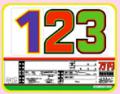 SK-25 軽自動車用プライスボードセット(SK製)