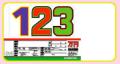 SK-26 軽自動車用プライスボードセット(SK製)