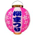 T1S 尺丸 桜まつり ポリ提灯 | 25.5×27cm ちょうちん
