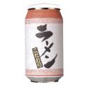 T5752 らーめん  24×31cm 缶型提灯(和紙)【ちょうちん】