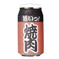 T5755 焼肉 24×31cm 缶型提灯(和紙)【ちょうちん】