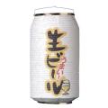 T5757 生ビール 24×31cm 缶型提灯(和紙)【ちょうちん】