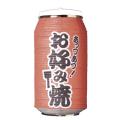 T5759 お好み焼き 24×31cm 缶型提灯(和紙)【ちょうちん】