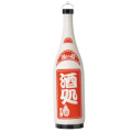 T5809 酒処 20×81cm 一升瓶型提灯(和紙)【ちょうちん(室内装飾向け)】